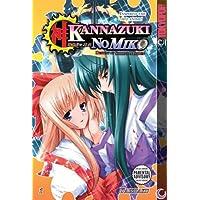 Kannazuki No Miko: Destiny of Shrine Maiden: Volume 1