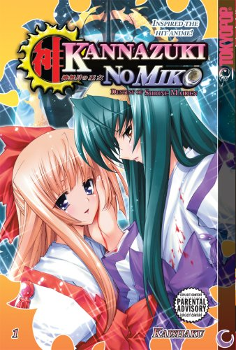 Read Online Kannazuki No Miko: Destiny of Shrine Maiden Volume 1 pdf epub