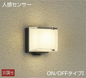 新しいスタイル DAIKO LED人感センサー付アウトドアライト(ランプ付) B01M2ZQDTL DWP40181Y B01M2ZQDTL, セルフメディコム株式会社:0603cd7c --- a0267596.xsph.ru