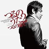 つるのうた2(CD+DVD)