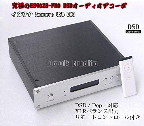 Douk Audio ES9028PRO DAC DSD イタリア Amanero USB モジュール XLR バランス オーディオデコーダ HiFi PCM384 メール便発送不可 B07C5QNP96