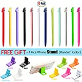 MAKGHT Plastic Touch Screen Stylus Pen Only for Nintendo 3DS XL/LL Pen 12 Pcs (12 color) Free Gift:1 pcs Phone Stand Stents