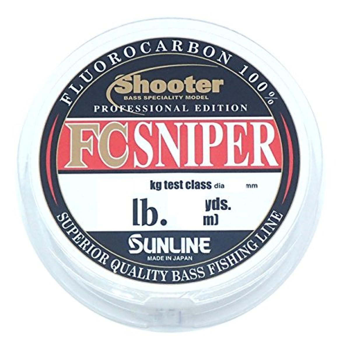 [해외] 선라인 SHOOTER FC SNIPER/슈터FC스나이퍼 100M 1-5LB
