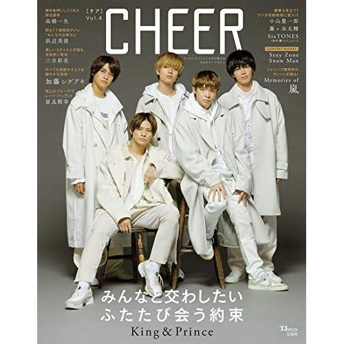 CHEER Vol.4 表紙画像