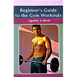 Beginners Guide to the Gym Workouts