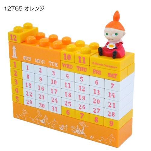 Moomin block calendar Orange 12 765