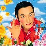 愛の唄~チョンマル サランヘヨ~