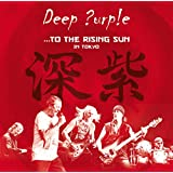 ...To the Rising Sun (In Tokyo)
