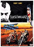 Taxi Driver / Easy Rider (BOX) (English audio. English subtitles)