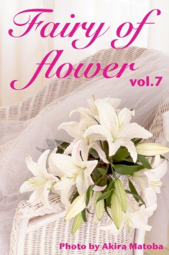fairy of flower vol.8
