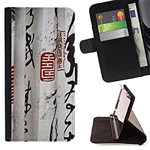 For Samsung Galaxy S5 V SM-G900 Chinese Writing Letters Food Sticks Art Style PU Leather Case Wallet Flip Stand Flap Closure Cover