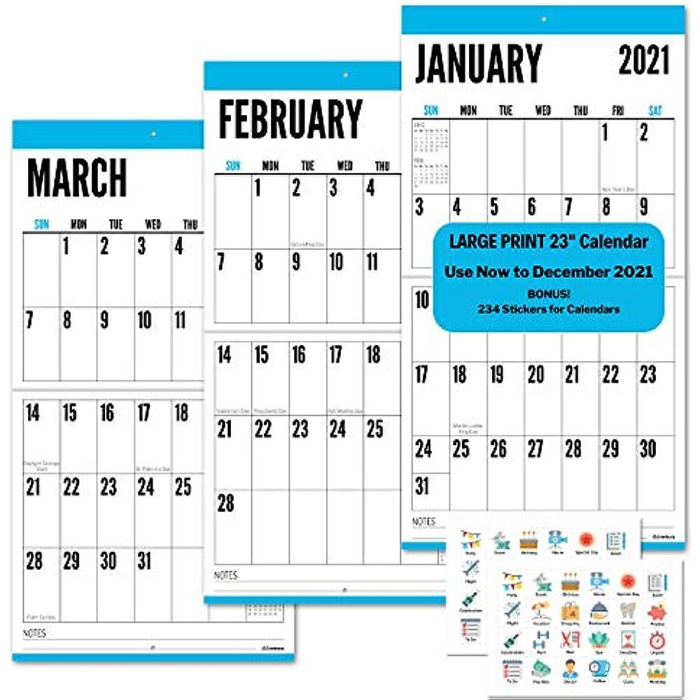 Large Print 2021 Wall Calendar - 12x23 Inch (Bright Blue ...