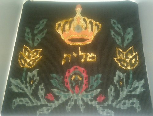 (Amazing Tallit/Talis Bag Needlepoint Completed Black and Gold Traditional Crown and Wreath Design Medium with Free Plastic Zipper Bag)