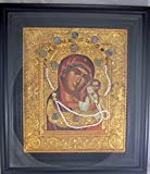 Virgin of Kazan Madonna with Child 999 Silver with 24KT Gold Tone Icon in Frame