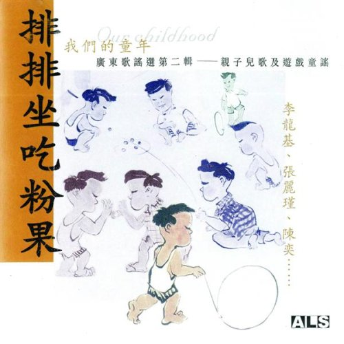 Feng Chui amazon com da feng chui wind blows deng wan mp3