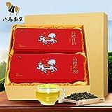 Bama tea Qing xiang Tikuanyin tea Anxi Tieguanyin tea 252g2八马茶业 铁观音安溪高山茶叶