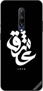 For OnePlus 7 pro Case Cover Ishaq Love B&W