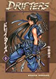 img - for Drifters Volume 3 book / textbook / text book