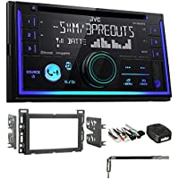 JVC Stereo CD Receiver wBluetooth/USB/iPhone/XM For 2007-10 Chevrolet Cobalt