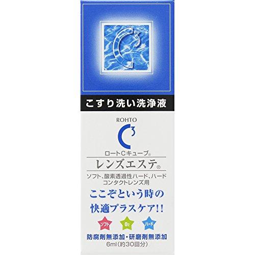 Japanese Eye Care Rhoto C cube lens Este 6ml by Roth C cube
