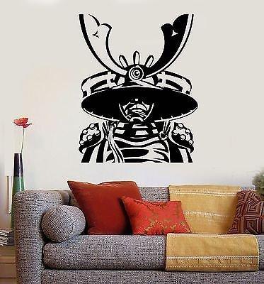 Vinyl Wall Decal Samurai Warrior Japan Asian Shogun Japanese Ronin Mural VS856