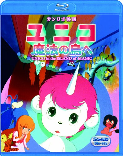 Animation - Unico In The Island Of Magic [Japan BD] V-1555