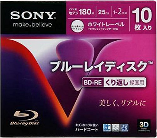 10 Sony 3D Bluray Rewritable Version 25GB BD-RE 2x Speed Printable Blu ray Sealed in Jewel Cases by Sony