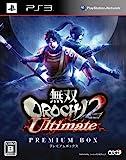"""無双OROCHI 2 Ultimate プレミアムBOX (初回特典 趙雲&石田三成&かぐや """"ハロウィン""""コスチューム DLC 同梱) - PS3"""