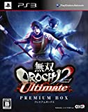 Musou OROCHI 2 Ultimate (Premium BOX)