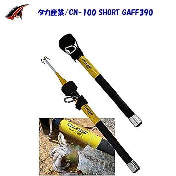 タカ産業(タカサンギョウ)ShortGaffCN-100390の画像