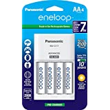 Panasonic K-KJ17MCA4BA Advanced Individual Cell Battery Charger with Eneloop AA New 2100 Cycle Rechargeable Batteries, 4-Pack, White