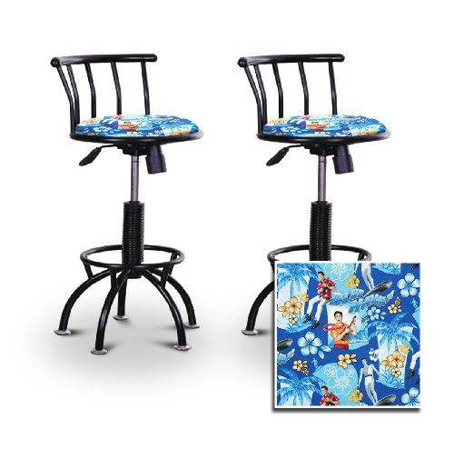 2 Elvis Presley Hawaii Black Adjustable Barstools by The Furniture Cove