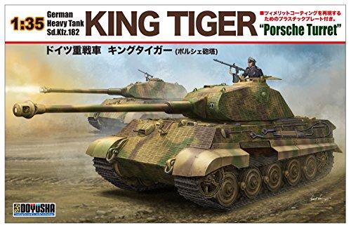 (Doyusha 402511 German Heavy Tank Sd.Kfz.182 King Tiger Porsche Turret 1/35 Scale Plastic Kit)