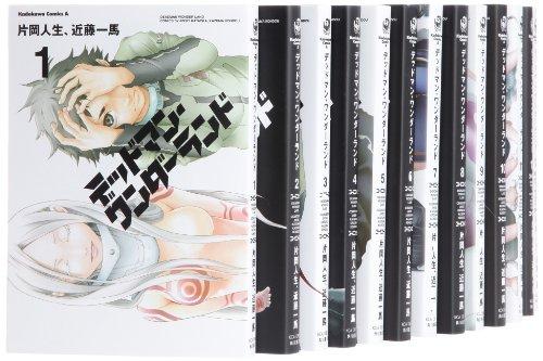 デッドマン・ワンダーランド コミック 全13巻完結セット (カドカワコミックス・エース)