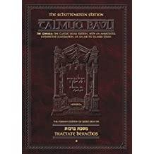 Schottenstein Edition of the Talmud - English Full Size [#01] - Berachos volume 1 (folios 2a-30b)