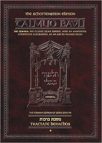 Αποτέλεσμα εικόνας για talmud book