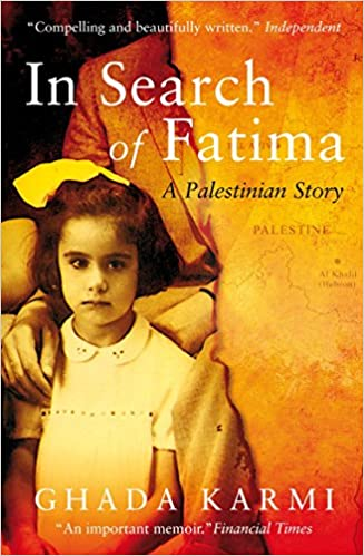 Download In Search Of Fatima A Palestinian Story By Ghada Karmi