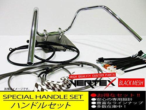 ホーネット250 アップハンドル セット 06-6ベント アップハン ブラックメッシュ ダークメッシュワイヤー B071YF4BX4