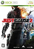 Just Cause 2 [Japan Import]