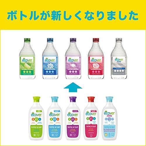 エコベール 食器用洗剤カモミール (つめかえ用) 950ml