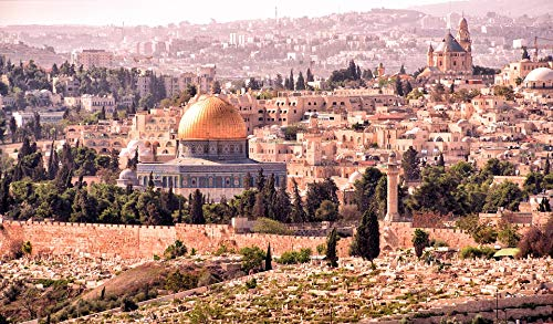 - Home Comforts Canvas Print Omar Mosque The Dormition Church Jerusalem Vivid Imagery Stretched Canvas 32 x 24