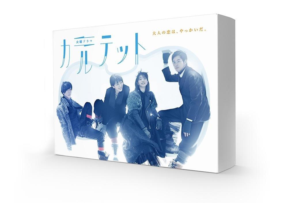 邦ドラマ カルテット DVD-BOX TCED-3548 パソコンAV機器関連 CD/DVD ab1-1105042-ah [簡素パッケージ品] B0798HTVHM