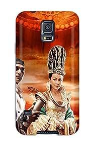 High Quality XQYPkgv2964FvNuH Cast Tpu Case For Galaxy S5