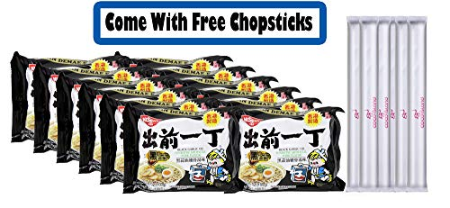 Nissin Ramen Noodle Instant Noodles With Soup Base 12 Pack (Black Garlic Oil Tonkotsu Pork)
