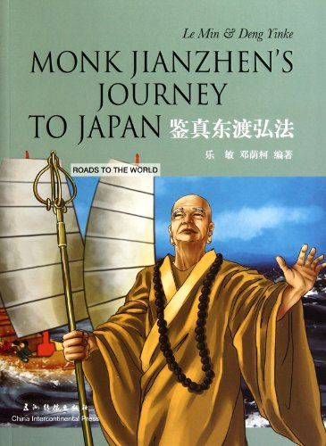 Monk Jianzhen's Journey to Japan