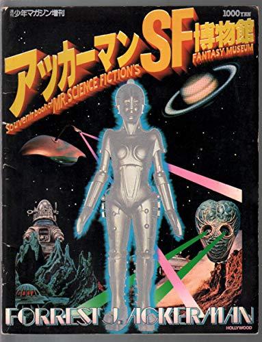 Mr. Science Fiction's SF Fantasy Museum Yearbook 1978-Japanese-Ackerman-FN