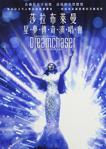 DVD : Sarah Brightman - Dreamchaser: In Concert (Hong Kong - Import)