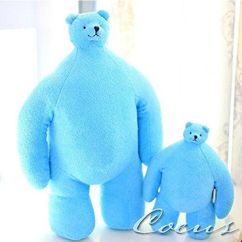 Coeus Toys Cute & Lovely Bedtime Plush Animal /Huge Plush Toy Soft Doll,the Best Gift for Kids/children/girlfriend, Soft Stuffed Plush Toy-small Head Bear ,19.6 Inch / 50 Cm