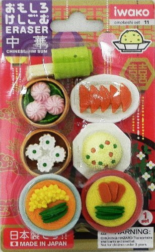 - Chinese Foods Eraser Set 7pcs by EPC