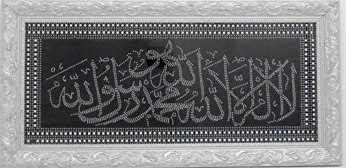Islamic Muslim Wood Frame – No God Except Allah - Home Decorative by Nabil's Gift Shop